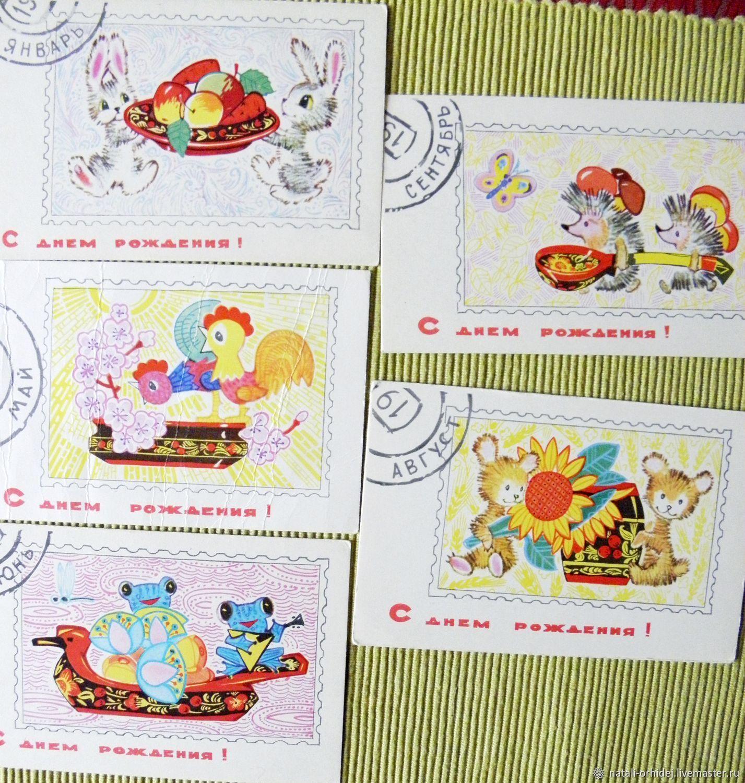 Искринская набор открыток