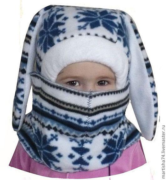Шапки и шарфы ручной работы. Ярмарка Мастеров - ручная работа. Купить Шлемик для ребенка. Handmade. Голубой, шлемик для детей, тинсулейт
