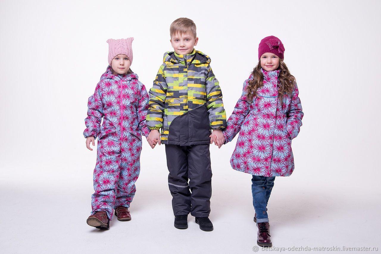 Детская Одежда Спб Интернет Магазин