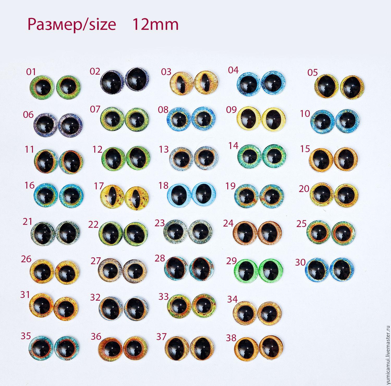 Стеклянные глазки для игрушек своими руками Ярмарка Мастеров 52