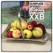 Винтаж handmade. Livemaster - original item Candy bowl fruit Bowl with handle, silver, Europe XX C. Handmade.