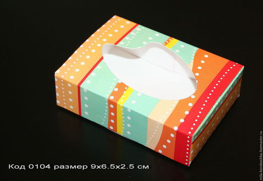 Коробочка для упаковки мыла  код 0104 размер 9х6.5х2.5 см