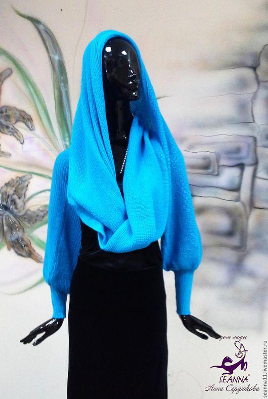 Дизайнер Анна Сердюкова (Дом Моды SEANNA).  Вязаный шарф-свитер с рукавами `Насыщенная Лазурь`. На заказ изготовим в любом цвете. Безразмерный. Цена - 5900 руб.