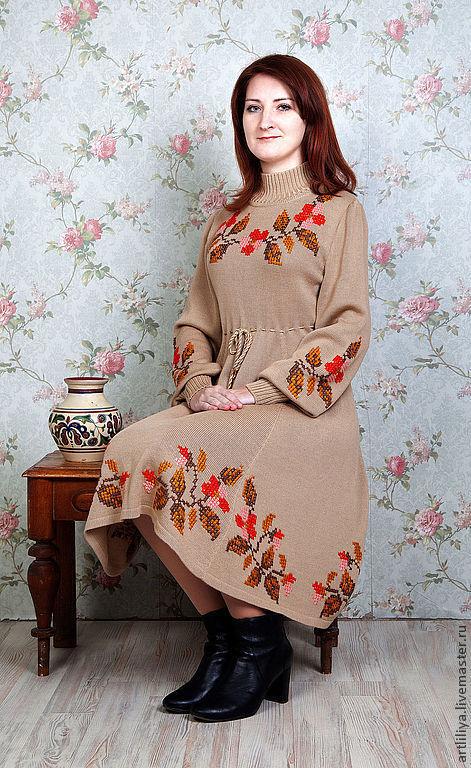 Платья ручной работы. Ярмарка Мастеров - ручная работа. Купить платье тёплое вязаное Осенние мотивы. Handmade. Бежевый