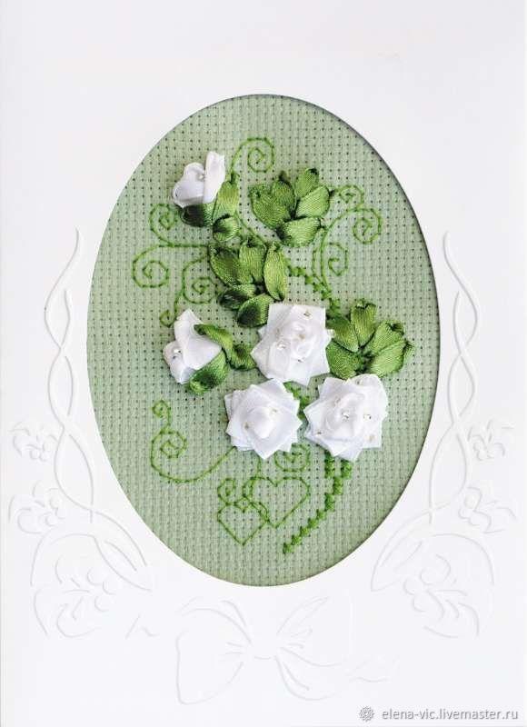 Открытка-Набор для вышивания Риолис, Схемы для вышивки, Смоленск,  Фото №1