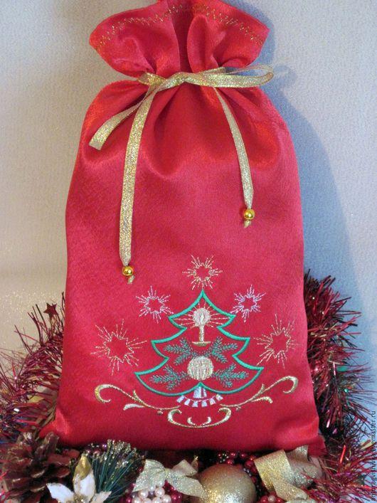 Мешочек для подарка, Мешочек с вышивкой, Подарочная упаковка, Упаковка для подарка, Новый год, Новогодний сувенир, Подарок на Рождество, Подарок на Новый год, Подарочный мешочек, Новогодний подарок