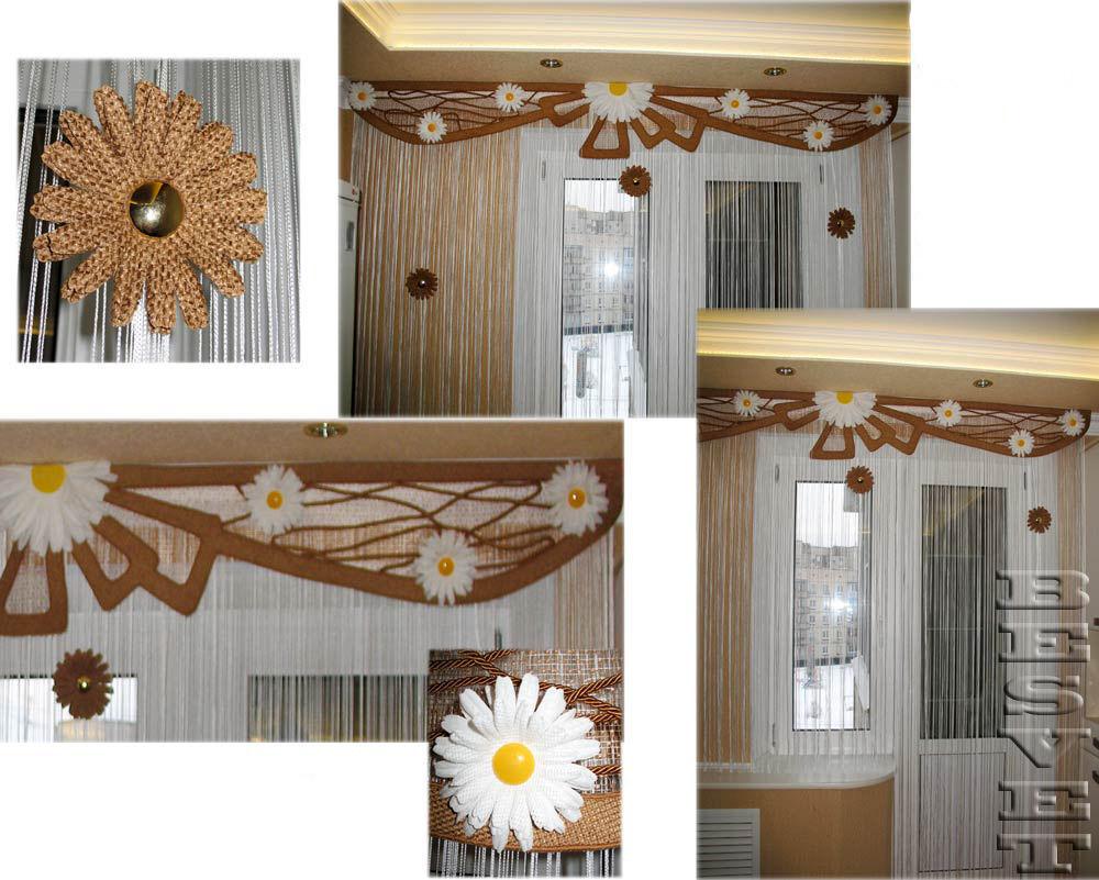 Ромашки на шторы из ткани