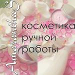 Дарья Басарукина (amaranthus-d) - Ярмарка Мастеров - ручная работа, handmade