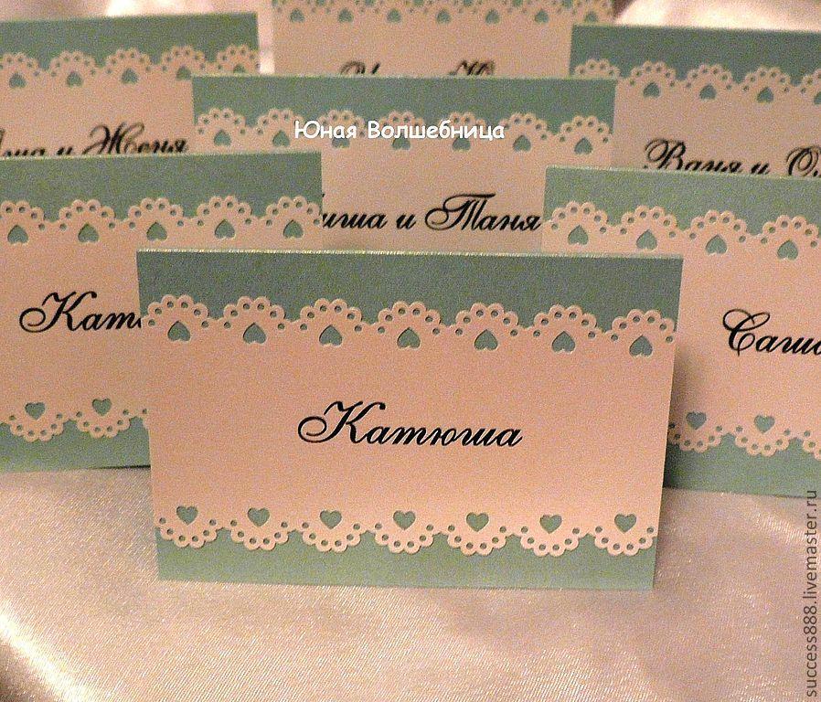 Карточки на свадебные столы своими руками фото 231