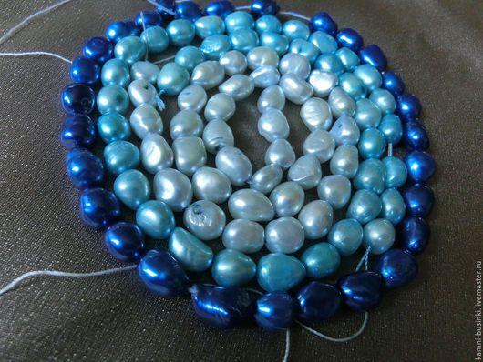 Жемчуг синий бусины фриформ барочный натуральный пресноводный. Жемчужные бусины для колье, бусины из жемчуга фриформ для браслетов, бусина из жемчуга для серег.