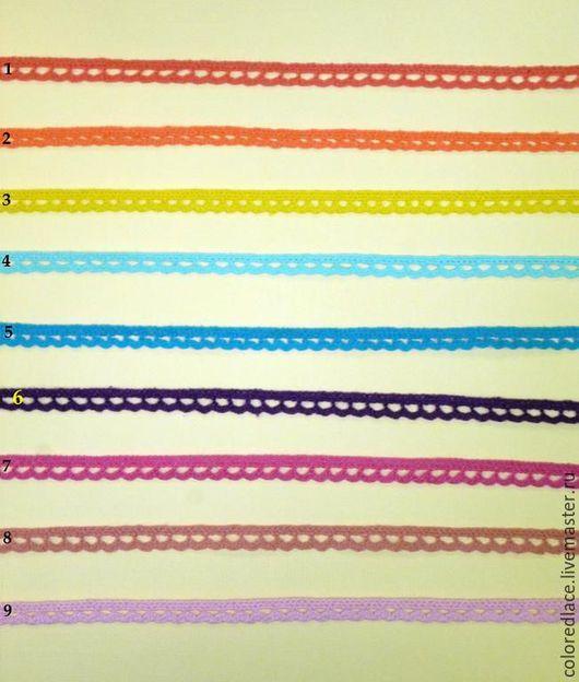 Шитье ручной работы. Ярмарка Мастеров - ручная работа. Купить Узкое хлопковое кружево разных цветов арт. 150. Handmade.