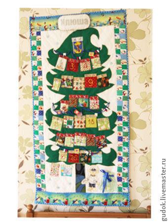 """Детская ручной работы. Ярмарка Мастеров - ручная работа. Купить Новогоднее панно с кармашками в морском стиле, именное""""Елочка"""" -6. Handmade."""