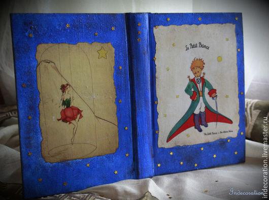 """Фэнтези ручной работы. Ярмарка Мастеров - ручная работа. Купить Фолиант """"Маленький принц"""". Handmade. Синий, детская, интерьерное украшение"""