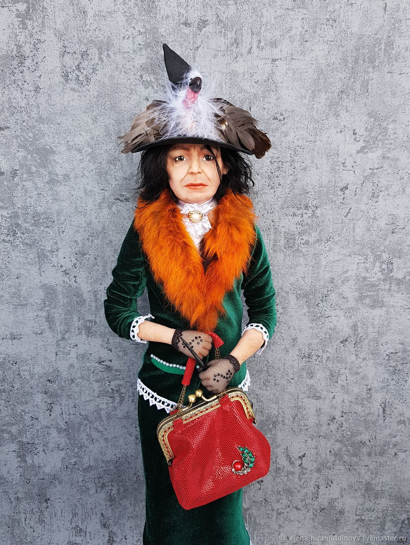 Кукла по Гарри Поттеру: Боггарт Невилла Долгопупса, Портретная кукла, Набережные Челны,  Фото №1