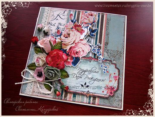 """Открытки на день рождения ручной работы. Ярмарка Мастеров - ручная работа. Купить Открытка """"Яркость цветов"""". Handmade."""