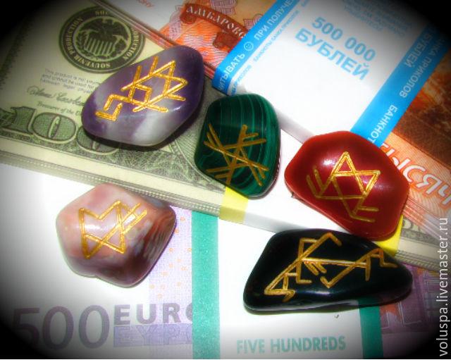 камни привлекающие деньги и удачу близнецам нем присутствуют Содержание