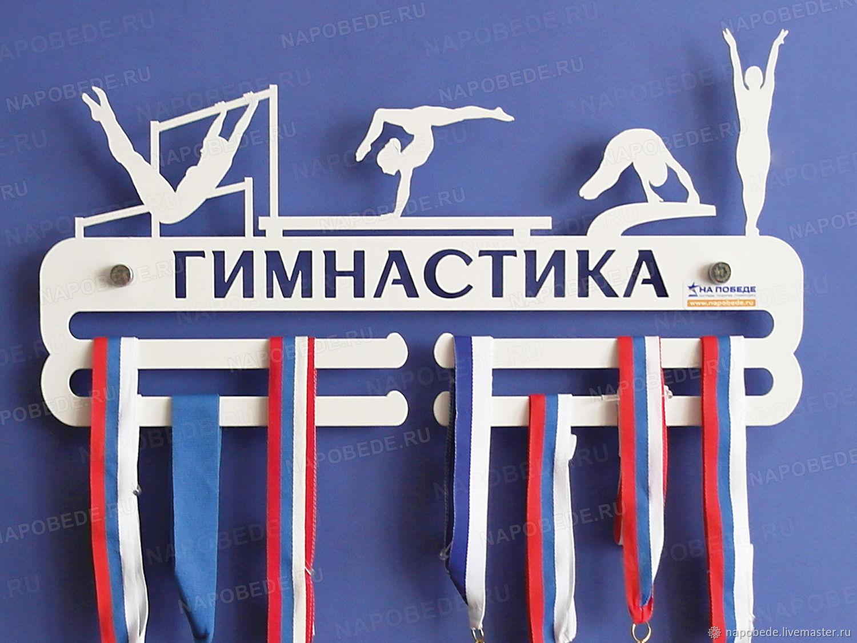 Медальница «Оптима» Спортивная гимнастика 2 (дев.), Атрибутика, Владимир, Фото №1