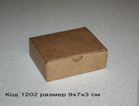 Код 1202 (премиум крафт картон) размер 9х7х3 цена 18 руб .