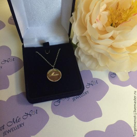Кулон-медалька с гравировкой `Мама`. Может быть выполнен в золоте и серебре.