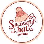 Successful hat - Ярмарка Мастеров - ручная работа, handmade