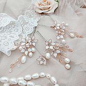 Свадебный салон handmade. Livemaster - original item Set pins