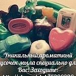 Ева Бурашникова (Handproduct) - Ярмарка Мастеров - ручная работа, handmade