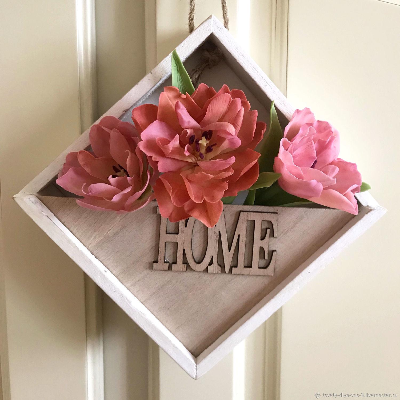 Тюльпаны пионовидные, Цветы, Ногинск,  Фото №1