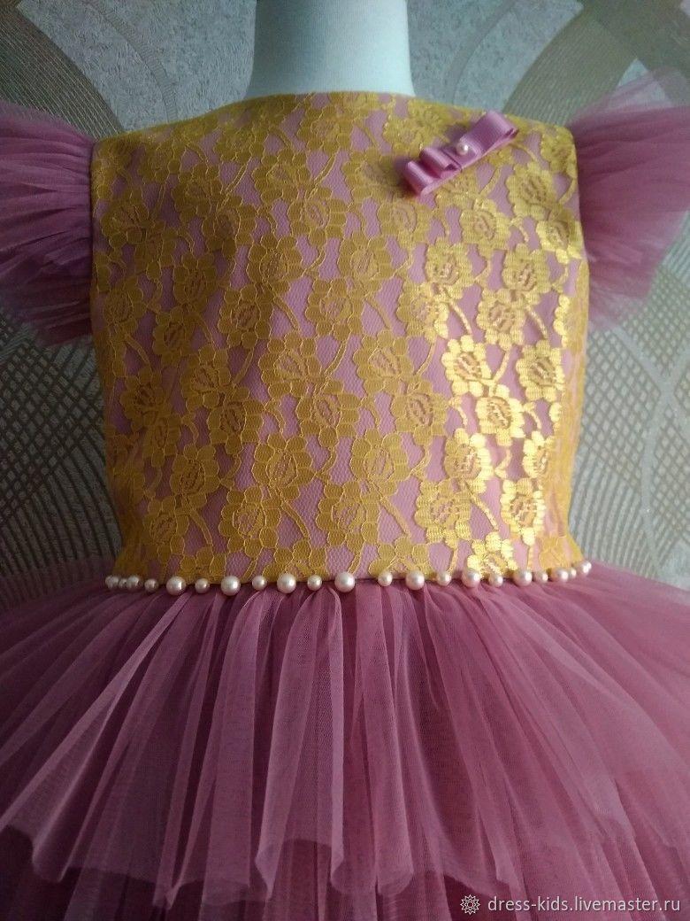 """Платье """"Золото на розовом"""""""