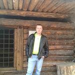 Николай - Ярмарка Мастеров - ручная работа, handmade