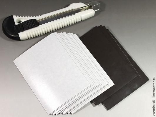 Магнитный винил с клеевым слоем лист 7.5x10 см толщина 0,4мм