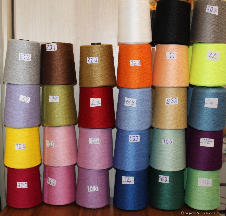 Summer yarn in assortment, Yarn, Kaluga,  Фото №1