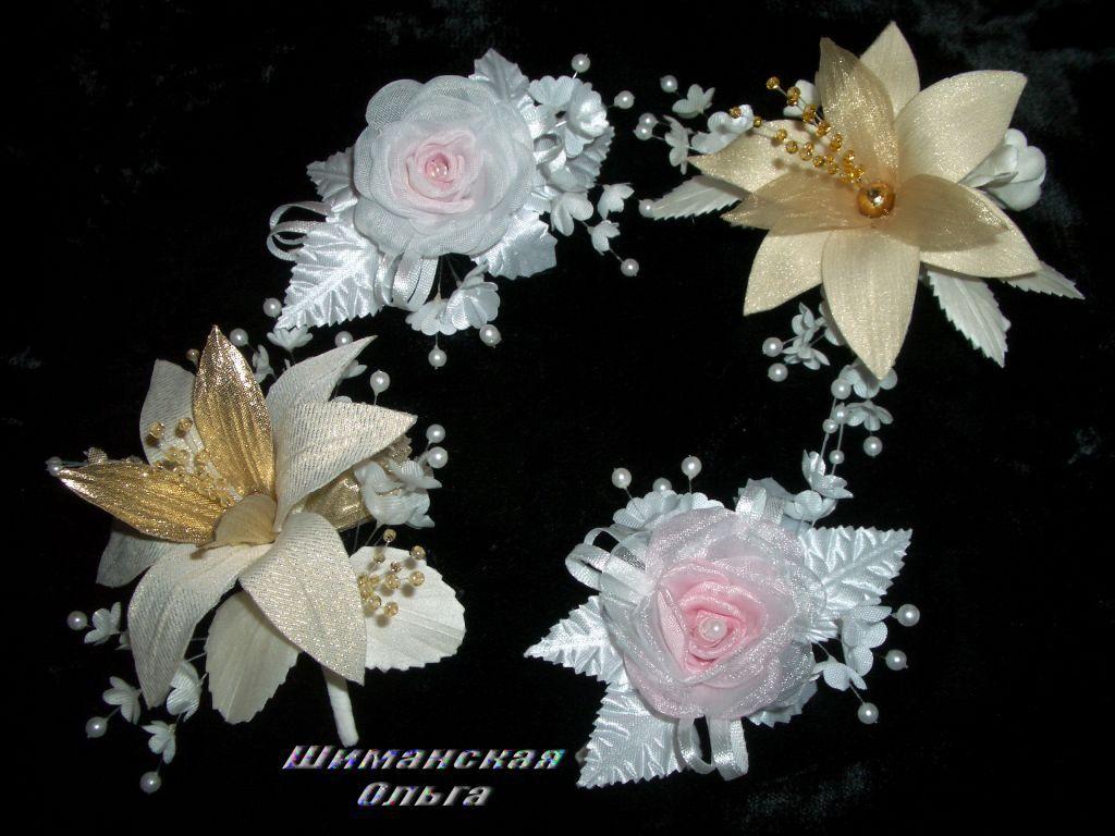 Аксессуары и цветы из ткани