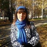 Подарки для любимых Криницина Ирина - Ярмарка Мастеров - ручная работа, handmade