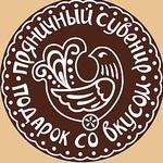 Пряник-подарок со вкусом - Ярмарка Мастеров - ручная работа, handmade