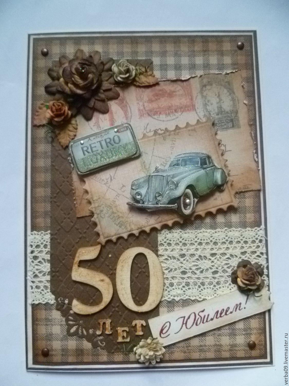Открытки, поздравительные открытки к 50 мужчине