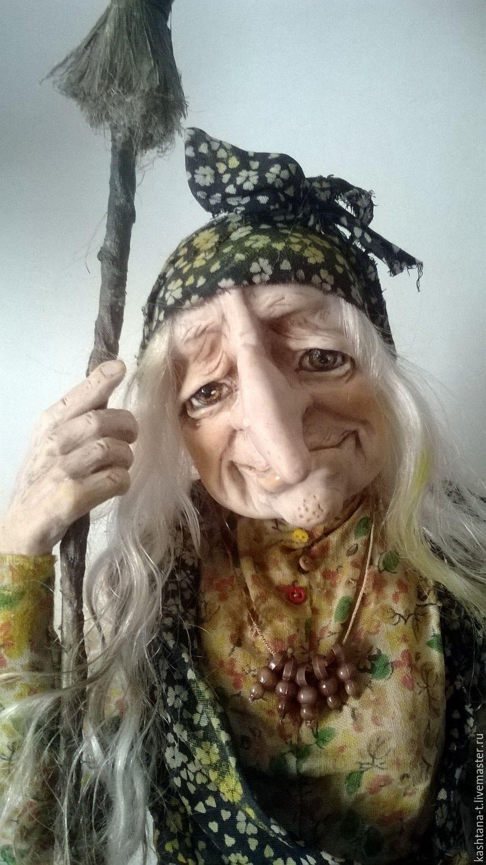 Бабка ежка костяная ножка картинки