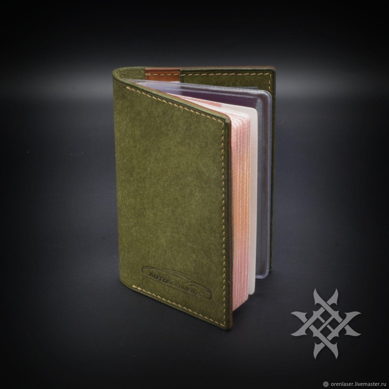 Органайзер для автодокументов (паспорта). Цвет OLIVA, Органайзер, Оренбург,  Фото №1