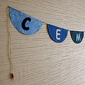 Для дома и интерьера ручной работы. Ярмарка Мастеров - ручная работа Текстильная гирлянда. Handmade.