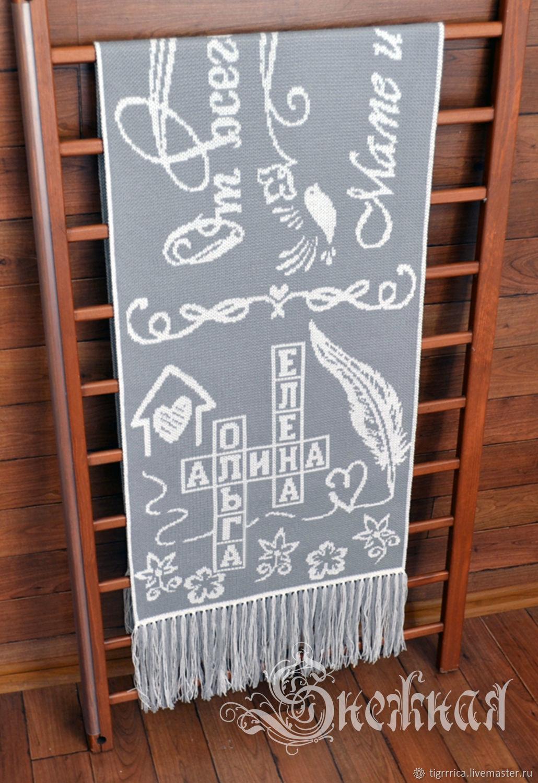 Именной палантин подарок маме на день рождения, юбилей, торжество, Именные сувениры, Ханты-Мансийск,  Фото №1