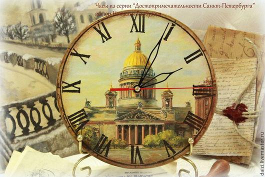 """Часы для дома ручной работы. Ярмарка Мастеров - ручная работа. Купить Часы """"Санкт-Петербург"""". Handmade. Часы, часы настенные"""