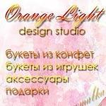 Orange Light (OrangeLight) - Ярмарка Мастеров - ручная работа, handmade