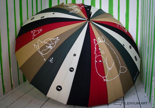 """Зонты ручной работы. Ярмарка Мастеров - ручная работа. Купить Зонт """"Мой сосед Тоторо"""". Handmade. Разноцветный, зонт-трость"""