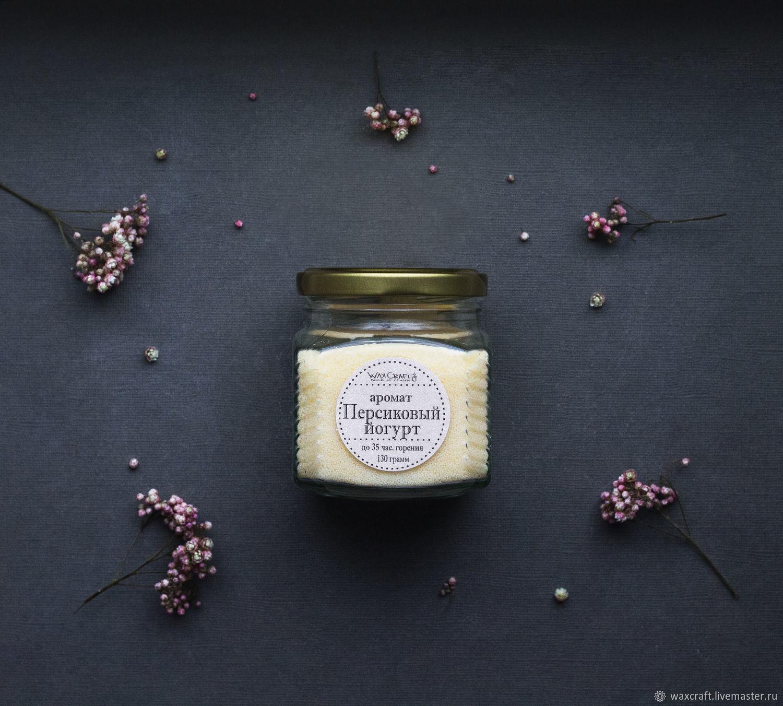 Персиковый йогурт Ароматизированная свеча в банке 130 гр, Свечи, Волгоград,  Фото №1