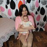 Александра Живая - Ярмарка Мастеров - ручная работа, handmade