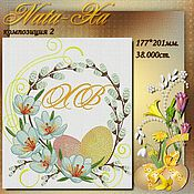 Материалы для творчества handmade. Livemaster - original item easter. Composition No. №2.. Handmade.