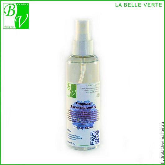 Магазин гидролатов la Belle Verte. Гидролат Василька. 100% натуральный продукт. Органик. Получен методом паровой дистилляции. Не содержит спирта, искусственных добавок и консервантов.