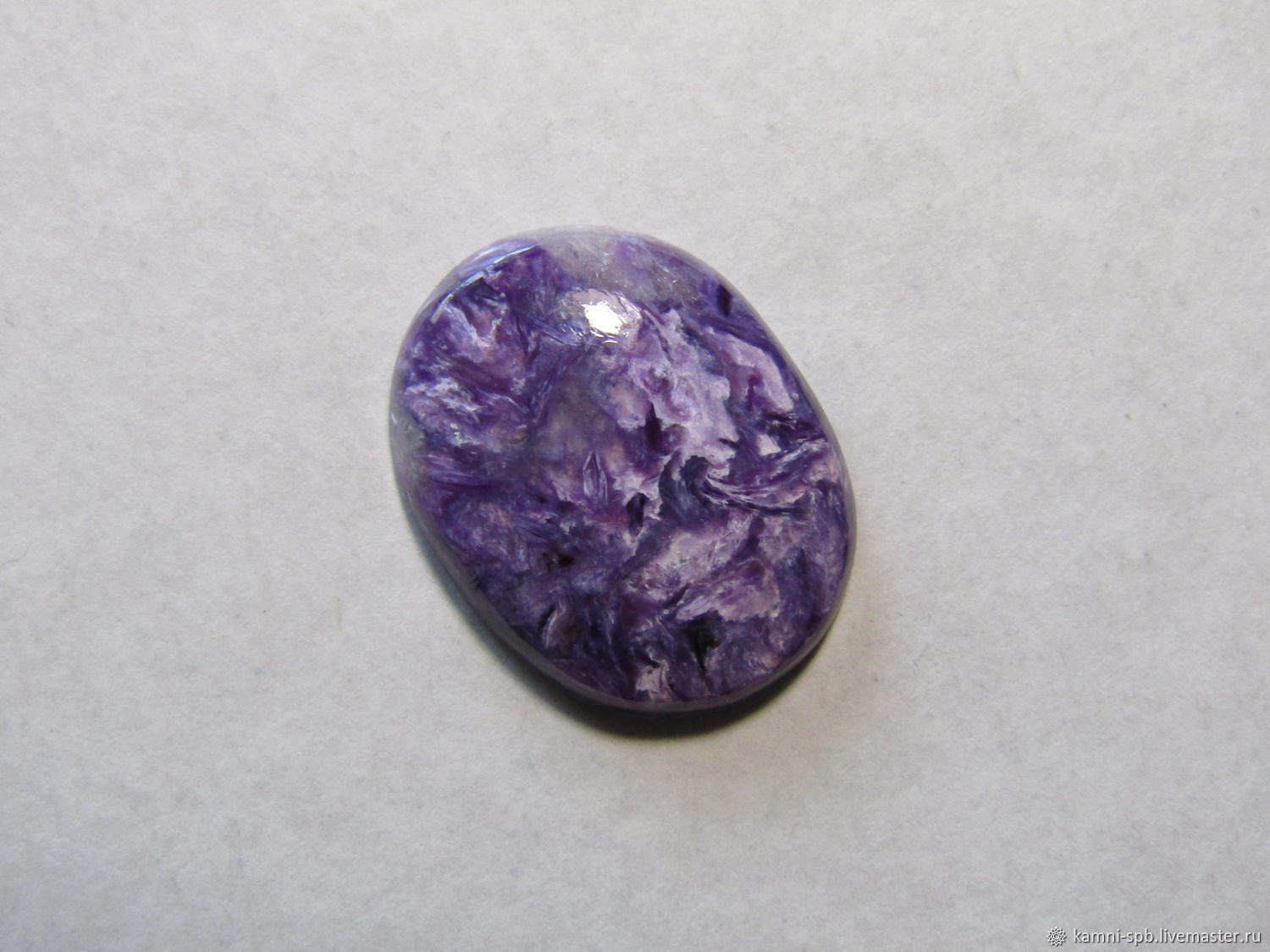 charoite . Cabochon, Cabochons, St. Petersburg,  Фото №1