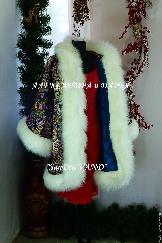 5bb9116e07f1 Верхняя одежда ручной работы. Курточка-пелеринка с капюшоном