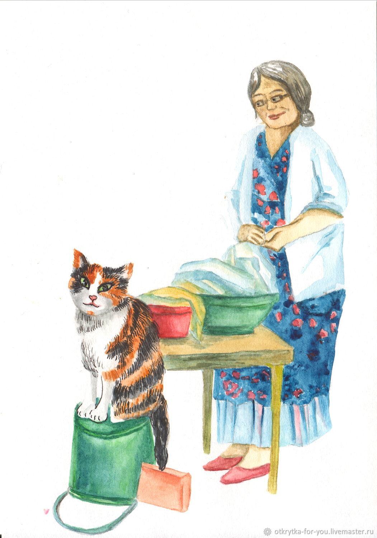 кошка-помощница, Открытки, Златоуст,  Фото №1