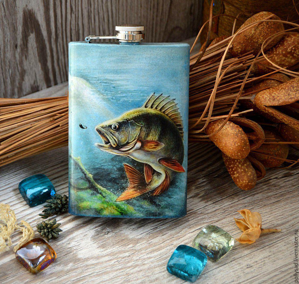 подарок рыбаку на юбилей 50 лет